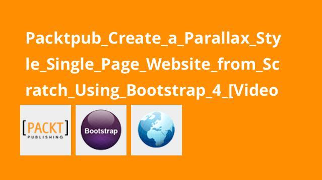آموزش ایجاد وب سایت تک صفحه ایپارالاکس باBootstrap 4